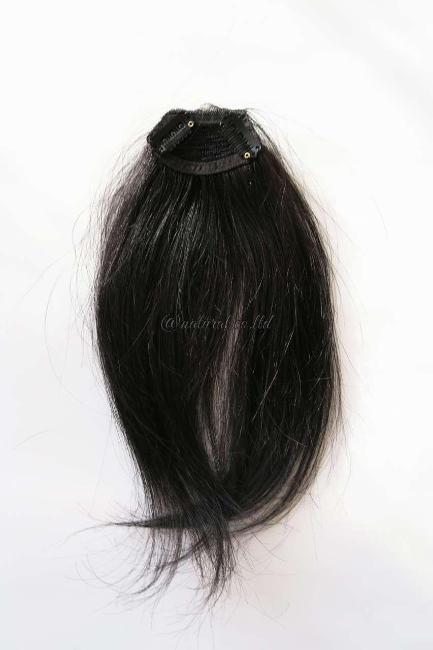 自毛で作る前髪ウィッグ